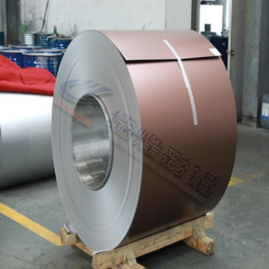 Pre-painted Aluminium Coil Sheet manufacturer